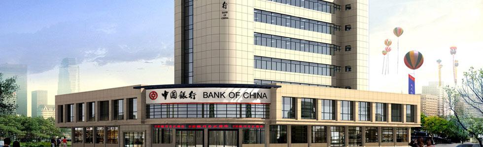 银行智能通道解决方案