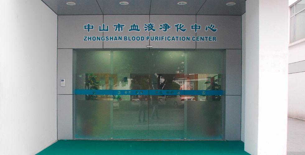 中山市人民医院自动门工程