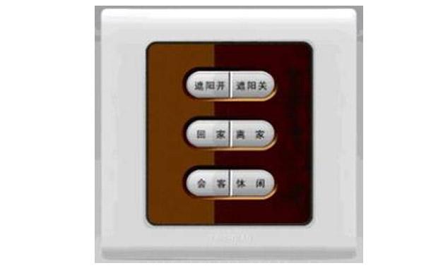 无线情景控制面板